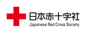 日本赤十字社のバナー